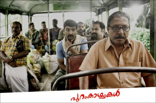 Puramkazhchakal 003