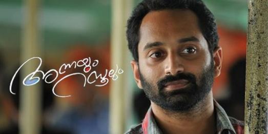 Rajiv Ravi's directorial debut